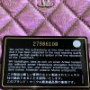 Pink Iridescent Leather Pochette by Chanel - Le Dressing Monaco